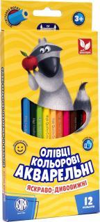 Олівці акварельні шестигранні 12 кольорів