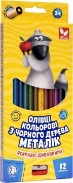 Олівці кольорові круглі з чорного дерева Металік + чинка - 12 кольорів